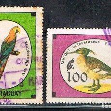 Sellos: PARAGUAY 4444, GUACAMAYO Y PATO SERRUCHO, USADOS. Lote 147488282