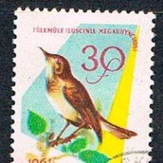 Sellos: HUNGRIA 1831, RUISEÑOR, USADO. Lote 147699670
