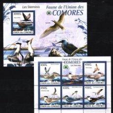 Sellos: UNION DE COMORES - 2 HB - SERIE COMPLETA - AVES - NUEVAS, SIN FIJASELLOS. Lote 150823146