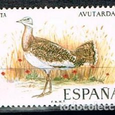Sellos: EDIFIL Nº 2036, FAUNA ESPAÑOLA: LA AVUTARDA, NUEVO ***. Lote 151295646