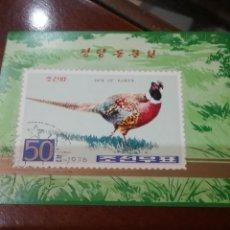 HB Corea Norte mtda (DPKR)/1976/Faisan comun/fauna/aves/animales/naturaleza/
