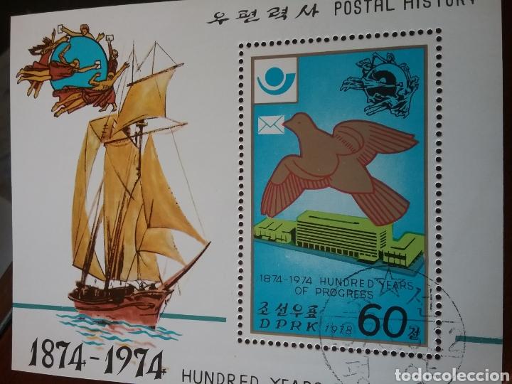 HB COREA NORTE MTDA (DPKR)/1978/HISTORIA CORREOS/I CENT. U.P.U/DIOSES/BARCO/VELERO/PALOMA/SEDE/AVES/ (Briefmarken - Thematische - Vögel)