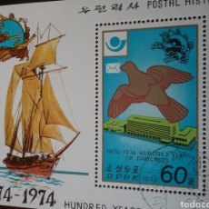 Sellos: HB COREA NORTE MTDA (DPKR)/1978/HISTORIA CORREOS/I CENT. U.P.U/DIOSES/BARCO/VELERO/PALOMA/SEDE/AVES/. Lote 151408029