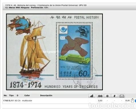 Briefmarken: HB Corea Norte mtda (DPKR)/1978/Historia correos/I Cent. U.P.U/dioses/barco/velero/paloma/sede/aves/ - Foto 3 - 151408029
