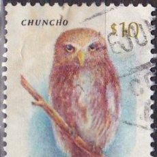 Sellos: 1985 - CHILE - AVES - CHUNCHO - MOCHUELO PATAGON - MICHEL 1084. Lote 151698322