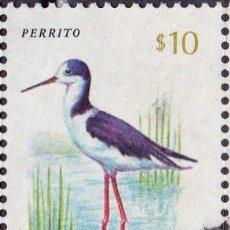 Sellos: 1985 - CHILE - AVES - CIGÜEÑUELA COMUN - MICHEL 1075. Lote 151699290