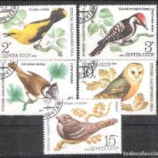 Sellos: RUSIA (URSS) Nº 4627/4631º AVES DEL BOSQUE. SERIE COMPLETA . Lote 151811258
