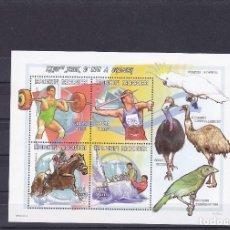 Sellos: MADAGASCAR. PAJAROS/DEPORTES. NUEVA. Lote 152126606