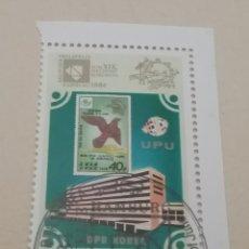 Sellos: SELLO COREA NORTE MTDA (DPKR)/1984/CONGRESO INTERN. UPU/HAMBURGO/SEDE/PALOMA/AVE/SATELITE/. Lote 166065640