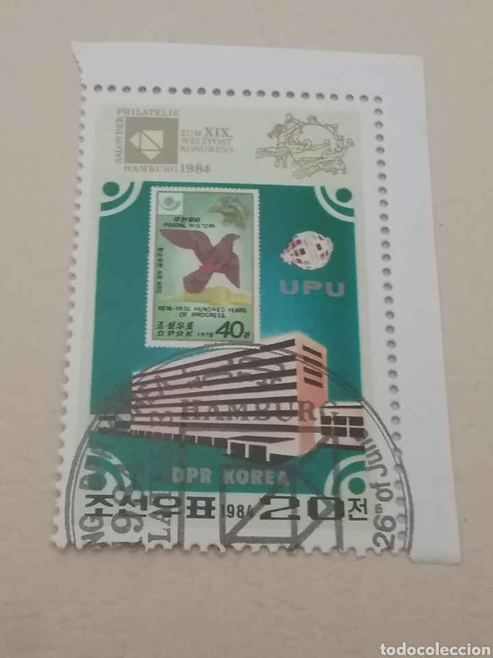 SELLO COREA NORTE MTDA (DPKR)/1984/CONGRESO INTERN. UPU/HAMBURGO/SEDE/PALOMA/AVE/SATELITE/ (Sellos - Temáticas - Aves)