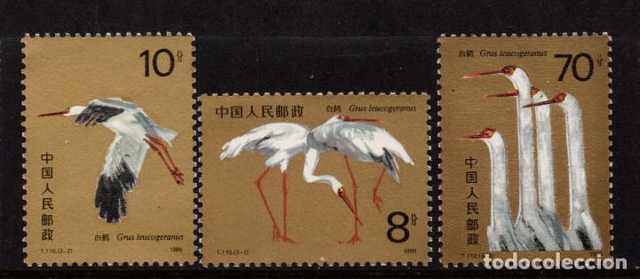 CHINA 2787/89** - AÑO 1986 - FAUNA - GRULLAS (Sellos - Temáticas - Aves)