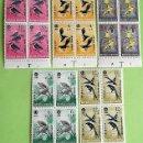 Sellos: INDONESIA. 398/402 PÁJAROS: RHIPIDURA, GEOPELIA, DICRURUS, ORIOLUS, EN BLOQUE DE CUATRO. 1965. SELLO. Lote 154583085