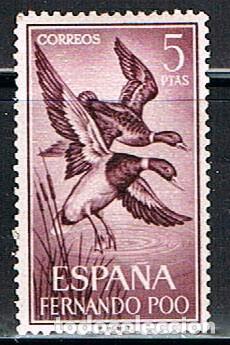 FERNANDO POO EDIFIL Nº 233, ANADE REAL, NUEVO SIN SEÑAL DE CHARNELA (GOMA INTACTA) (Sellos - Temáticas - Aves)