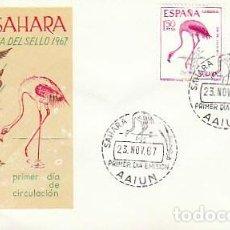 Sellos: SAHARA EDIFIL 262/4, FAUNA (FLAMENCO ROSADO, TARRO Y ALZACOLA), PRIMER DIA DE 23-11-1967. Lote 154976122