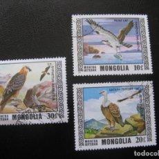 Sellos: 3 SELLOS DE MONGOLIA, TEMA AVES. Lote 155360270
