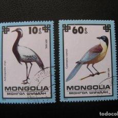 Sellos: 2 SELLOS DE MONGOLIA, TEMA AVES. Lote 155364762
