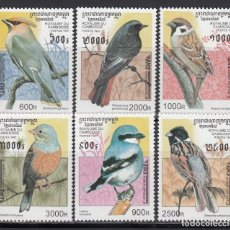 Sellos: CAMBOYA, 1997 YVERT Nº 1393 / 1398 /**/, AVES, PÁJAROS,. Lote 157358970