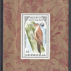 Sellos: MONGOLIA, 1987 YVERT Nº HB 118 /**/, AVES, PÁJAROS. Lote 157385230