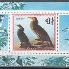 Sellos: MONGOLIA, 1985 YVERT Nº HB 111, AVES, CORMORÁN. Lote 157786318