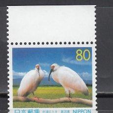 Sellos: JAPON, 1999 YVERT Nº 2597 / 2598 , AVES, . Lote 157911150
