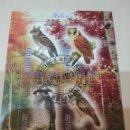 Sellos: HB R. CHAD (TCHAD) MTDOS/2013/AVES RAPACES/BUHOS/MOCHUELOS/PAJAORS/FAUNA/ANIMALES/. Lote 159567488