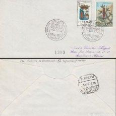 Sellos: AÑO 1972, CIGUEÑA, SANTA COLOMA DE GRAMANET, EXPOSICION FILATELICA, SOBRE DE ALFIL CIRCULADO . Lote 162774674