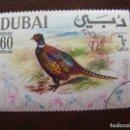 Sellos: ARABIA SUDESTE, DUBAI, FAISAN . Lote 168331224