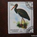 Sellos: ARABIA SUDESTE, SHARJAH, SELLO USADO. Lote 168336236