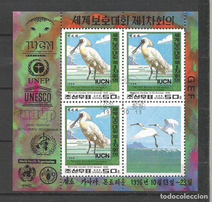 COREA DEL NORTE AÑO 1996 AVES (Sellos - Temáticas - Aves)