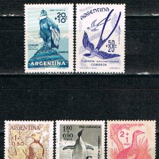 Sellos: ARGENTINA 740/4, AVES (PRO INFANCIA), NUEVO *** (SERIE COMPLETA). Lote 175709527