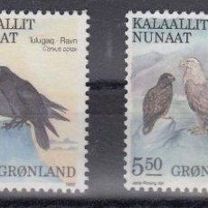 Sellos: SELLOS GROENLANDIA 1988 Y&T 169/72** AVES. Lote 176133334