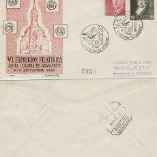 Sellos: AÑO 1960, PALOMA, SANTA COLOMA DE GRAMANET, EXPOSICION FILATELICA, SOBRE DE ALFIL CIRCULADO. Lote 178956226