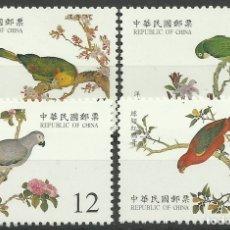 Sellos: SELLOS TAIWAN 1999 LOROS / AVES. Lote 180165437