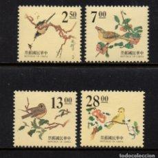 Sellos: FORMOSA 2185/88** - AÑO 1995 - FAUNA - AVES - GRABADOS CHINOS ANTIGUOS. Lote 180389162