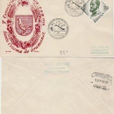 Sellos: AÑO 1958, PALOMA, V EXPOSICIÓN FILATELICA DE SANTA COLOMA DE GRAMANET, SOBRE DE ALFIL CIRCULADO. Lote 182285000
