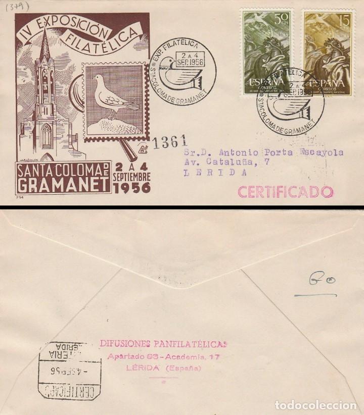 AÑO 1956, PALOMA PORTANDO UN CARTA, IV EXPOSICIÓN EN SANTA COLOMA DE GRAMANET, SOBRE PANFILATELICAS (Sellos - Temáticas - Aves)