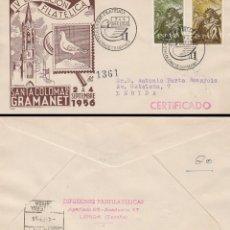 Sellos: AÑO 1956, PALOMA PORTANDO UN CARTA, IV EXPOSICIÓN EN SANTA COLOMA DE GRAMANET, SOBRE PANFILATELICAS. Lote 182989025