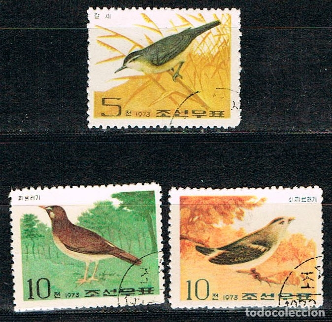 COREA DEL NORTE Nº 1252/4, PÁJAROS CANTORES. CARRICERIN..., USADOS (SERIE COMPLETA) (Sellos - Temáticas - Aves)