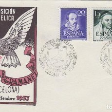Sellos: AÑO 1953, PALOMA, EXPOSICION FILATELICA EN SANTA COLOMA DE GRAMANET , SOBRE DE PANFILATELICAS. Lote 185901178