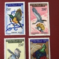 Sellos: REPUBLICA DEL CONGO. YVERT SELLOS NÚMERO 50,51,52 Y 53. ALTO VALOR. NUEVOS SIN CHARNELA.. Lote 188777826