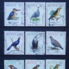 Sellos: KENIA AVES SERIE DE SELLOS USADOS. Lote 189887443