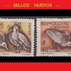 Sellos: LOTE SELLOS NUEVOS - NUEVA CALEDONIA - PAJAROS - AHORRA GASTOS COMPRA MAS SELLOS. Lote 191648792