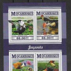 Sellos: MOZAMBIQUE Nº 8217 AL 8220 (**). Lote 194934020