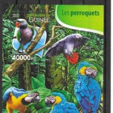Sellos: R. GUINEA Nº AÑO 2015 (**). Lote 194935610