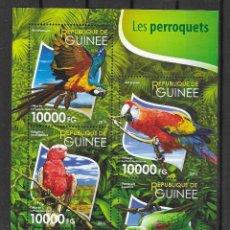 Sellos: R. GUINEA Nº AÑO 2015 (**). Lote 194935681