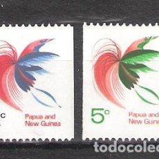 Sellos: PAPÚA-NUEVA GUINEA Nº 164A/165* AVE DEL PARAÍSO. SERIE COMPLETA. Lote 195532851