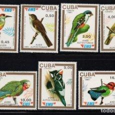 Sellos: CUBA 3133/39** - AÑO 1991 - FAUNA - AVES . Lote 197658857