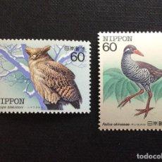 Sellos: JAPON Nº YVERT 1461/2*** AÑO 1983. AVES EN PELIGRO DE EXCTINCION. Lote 198153478
