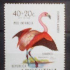 Timbres: ARGENTINA FLAMENCOS SELLO NUEVO. Lote 202091563