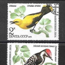 Sellos: AVES DE RUSIA. Lote 205881058